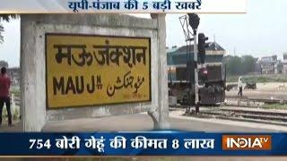 5 Khabarein UP Punjab Ki | 17th October, 2016 - India TV