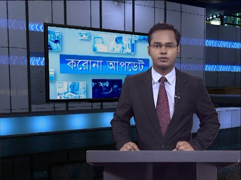 04 PM Corona Bulletin || করোনা বুলেটিন || 21 October 2020 || ETV News