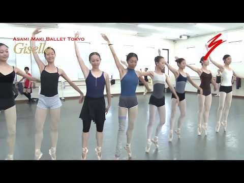 牧阿佐美バレヱ団 2014年8月公演 「ジゼル」 公演リハーサル