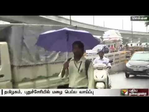 Chances-of-rain-in-Tamilnadu-and-Puducherry-for-the-next-two-days-says-meteorological-department