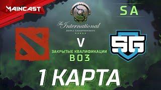 Torus gaming vs SG e-sports (карта 1), The International 2018, Закрытые квалификации   Южная Америка