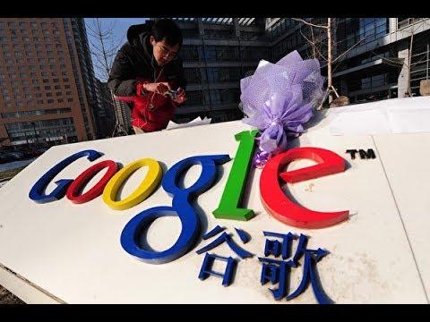 《石濤聚焦》紐時:谷歌真正的醜陋在中國—換取中共強取中國人的大數據 李開復『人工智能的超級大國—中國』中共高級動物佔有地球 — 魔鬼統治全人類 正在發生