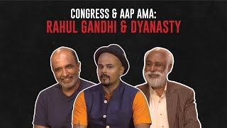 Video Rahul Gandhi & Dynasty: Congress & AAP AMA on #TheRant MP3, 3GP, MP4, WEBM, AVI, FLV Maret 2018