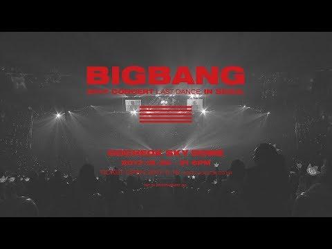 BIGBANG 2017 CONCERT [LAST DANCE] IN SEOUL - TEASER VIDEO #1