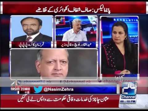 Nasim Zehra @8 9th April 2016