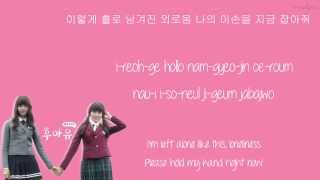 Video Reset - Tiger J.K (ft. Jinshil of mad soul child) Han/Rom/Eng Lyrics [Who Are You School 2015 OST] MP3, 3GP, MP4, WEBM, AVI, FLV April 2018