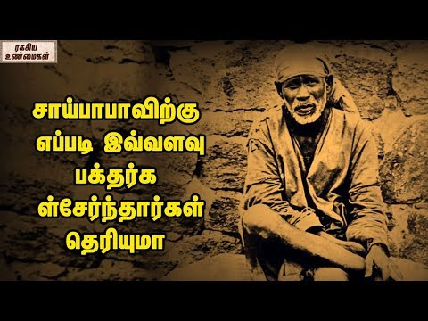Quotes on life - Some  Must Follow Quotes Of Sai Baba About Life  Unknown Facts Tamil