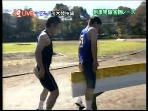 日本超搞笑綜藝節目-『刺激物障礙賽』
