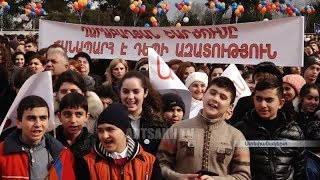 30th Anniversary of the Start of the Karabakh Movement