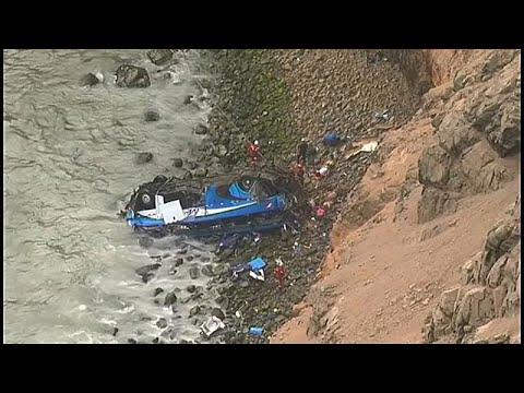 Πολύνεκρο δυστύχημα στην «στροφή του διαβόλου» βόρεια της Λίμας