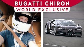 world exclusive bugatti chiron passenger lap on the nürburgring