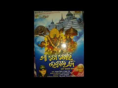 Video best maa sarala bhajana 1 download in MP3, 3GP, MP4, WEBM, AVI, FLV January 2017