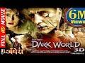 Once Again Dark World ll Full Hindi Dubbed Movie ll Hollywood Hindi Dubbed Movie