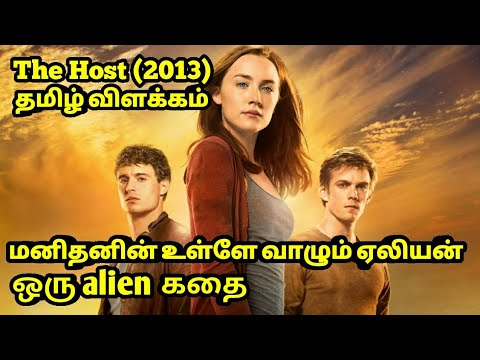 The Host   movie explained in tamil   Hollywood movie story explained in tamil   Sollunga Bro   SB