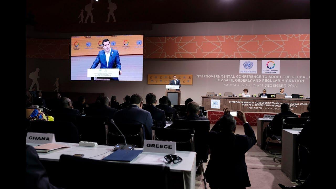Ομιλία στη Διακυβερνητική Διάσκεψη για την υιοθέτηση του Παγκόσμιου Συμφώνου για τη Μετανάστευση