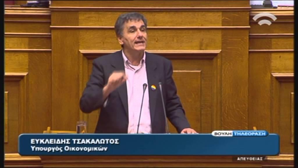 Σύμφωνο Συμβίωσης: Ε.Τσκαλώτος (Υπ.Οικονομικών)(22/12/2015)