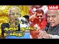கவர்னரை விளாசும் கி.வீரமணி | K.Veeramani Speech | Nakkheeran Gopal Arrest Issue | Nirmala Devi Issue