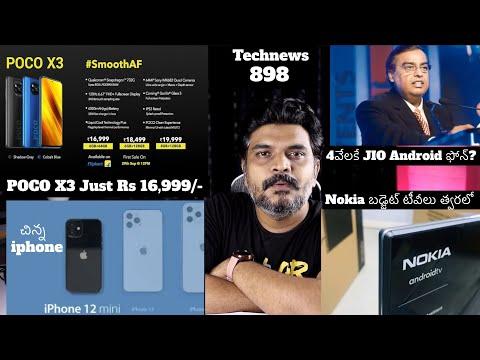 Technews 898 POOC X3,Samsung S20 FE,Iphone Mini,Budget Nokia Tv,VIVO V20 Pro