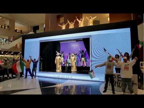 360 Mall احتفال زين بالعيد الوطني في