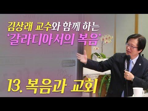 2017년 3기 교과해설