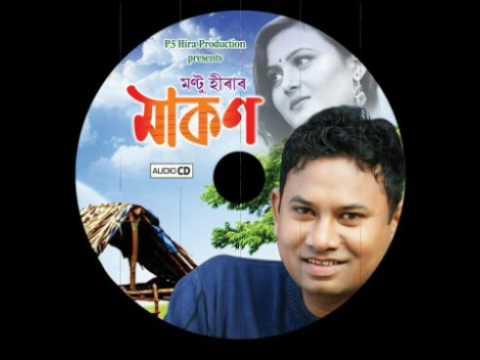 Video Ki name matim, Assamese new song download in MP3, 3GP, MP4, WEBM, AVI, FLV January 2017