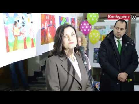 Изложба-базар