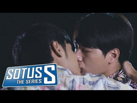 Sotus S The Series   ฉากจูบที่สั่นสะเทือนถึงดวงดาว