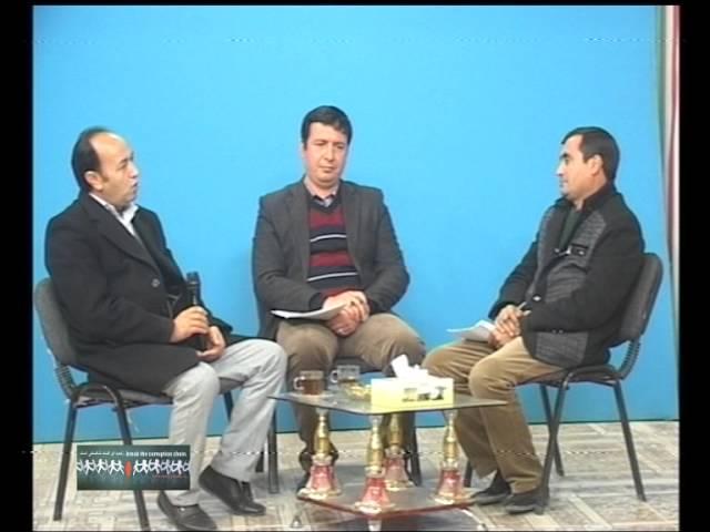 تجلیل از روزجهانی مبارزه با فساد در تلویزیون ملی بلخ
