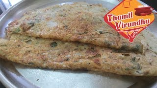 How to make rawa dosa ( In Tamil with English subtitle )  suji rava dosa recipe