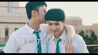Video [BL] wenwu couple | into you MP3, 3GP, MP4, WEBM, AVI, FLV September 2018