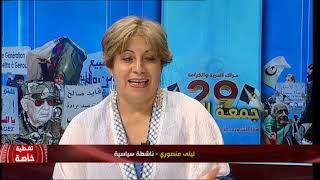 Algérie... Y-aura t-il des élections présidentielles ...??