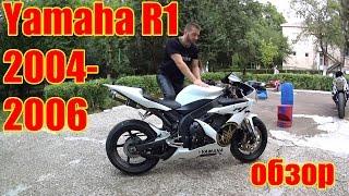 6. Видео обзор Yamaha YZF-R1 2004-2006