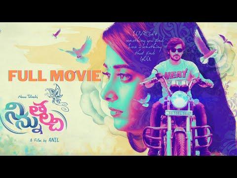 Ninnu Thalachi Full Movie Hd 4K    New Telugu Movies    Latest Tollywood Movies 2020    Top Telugu