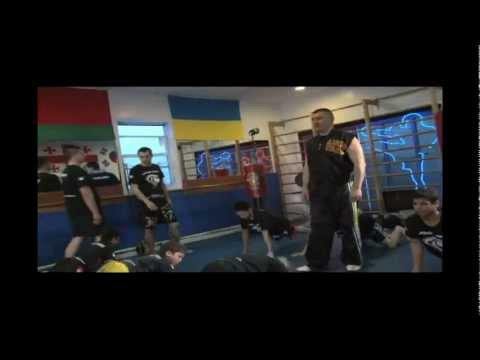 Childrens KickBoxing