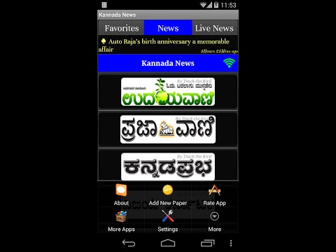 Video of Kannada News Daily Papers