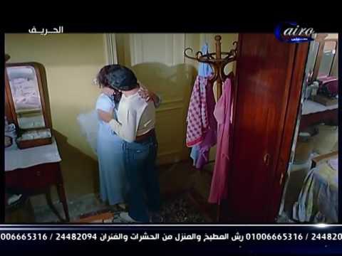 ساخن  زيزي مصطفى و عادل امام من فيلم الحريف  زيزى نار