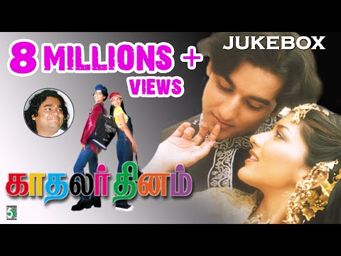 A.R.Rahman Hits | Kadhalar Dhinam - Jukebox (Full Songs)