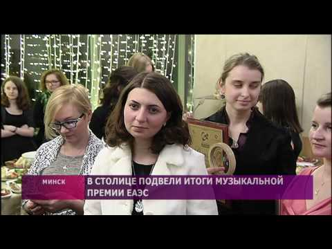 Сюжет телеканала ОНТ