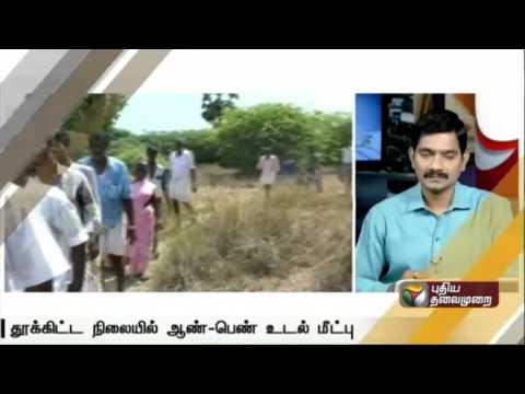 Decayed-bodies-of-couple-alleged-to-be-lovers-retrieved-from-the-forest-area-at-Nagapattinam