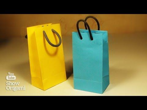 Как сделать большой пакет из бумаги