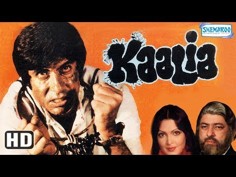 Kaalia {1981} (hd+eng Subs) - Amitabh Bachchan | Parveen Babi | Pran - Superhit Hindi Movie