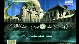 HD الجزء 21 الربعين 1 و 2  :   عبد الباسط عبد الصمد رحمه الله