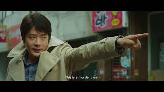 Nonton The Accidental Detective 2  In Action   Trailer Film Subtitle Indonesia Streaming Movie Download