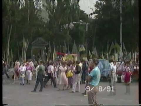 Святкування 500 років козацтва. Серпня 1991 року, місто Запоріжжя