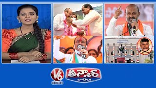 CM KCR Strong Statement On Dalit Bandhu | Bandi Sanjay Warns KCR | Congress Boss?