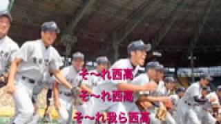 京都外大西 コンバットマーチC