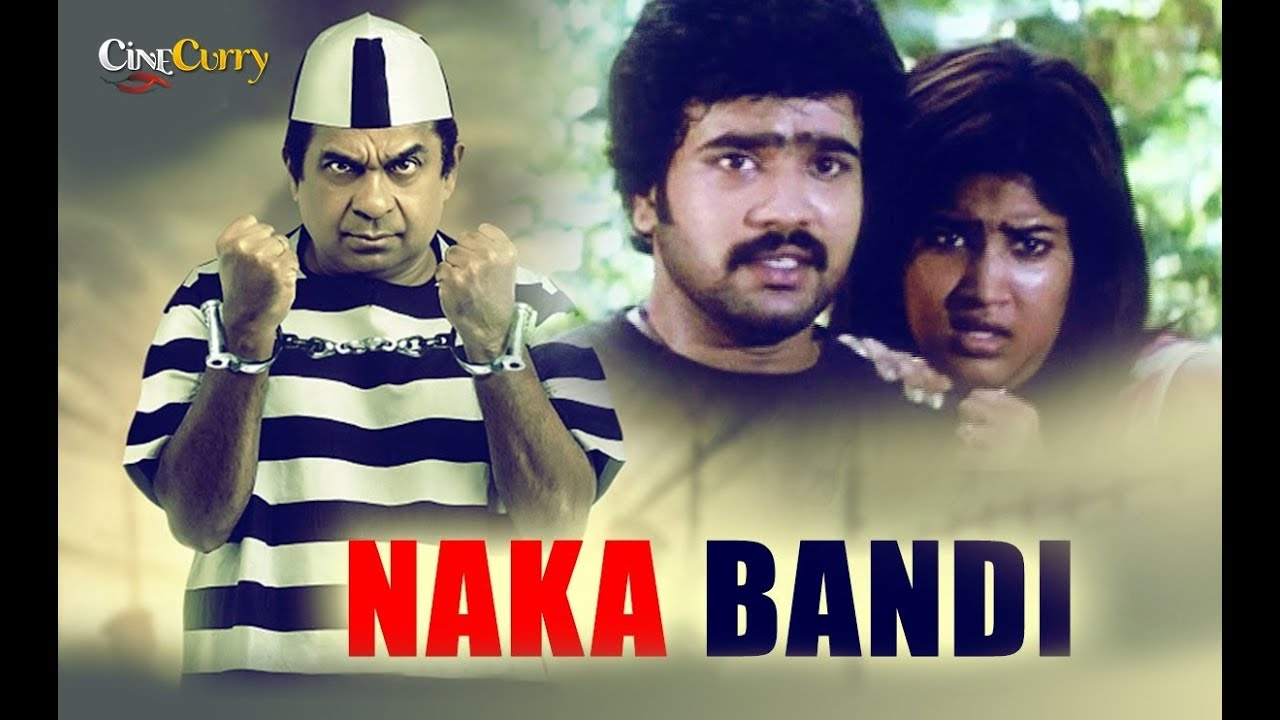 Naaka Bandi | नाका बंदी | Dubbed Movie | Yashwant,Soumya,Brahmanand