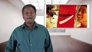 Video Savarakathi Movie Review - Mysskin, Ram - Tamil Talkies MP3, 3GP, MP4, WEBM, AVI, FLV April 2018