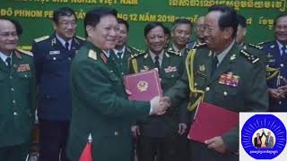 Khmer Politic - ហ៊ុន សែន លុបទិវា