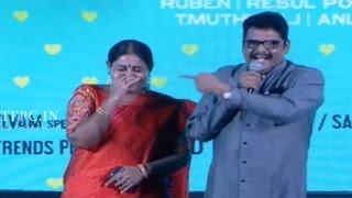 Watch KS Ravikumar Making Fun About Saranya @ Remo Movie Audio Launch #Remo Starring Sivakarthikeyan, Keerthy Suresh...
